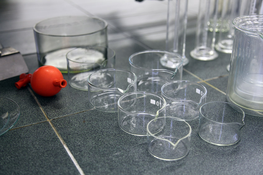 Лаборатория в Высшей школе хим. технологии в Праге (Чехия)